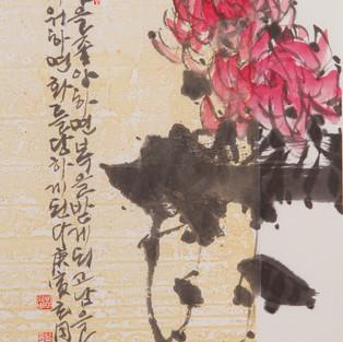 仁義2(45x35).jpg