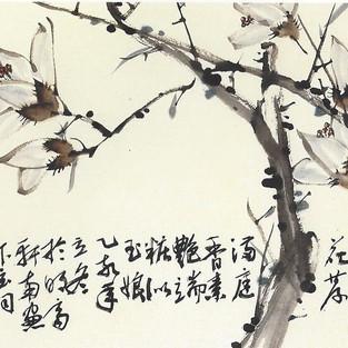 개춘/開春/Opening of spring