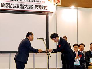 [Toriru]「イケメンノート」が板橋区製品技術大賞にて審査委員賞を受賞いたしました