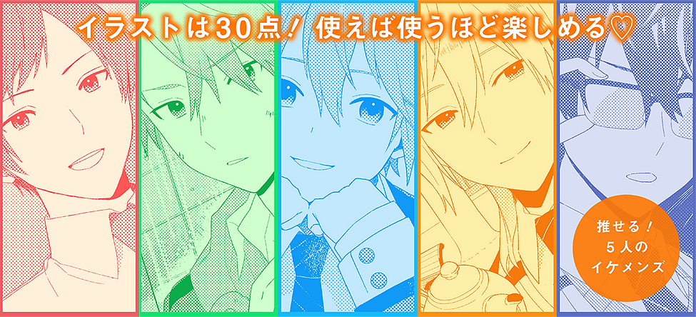 2ndホバー02.png