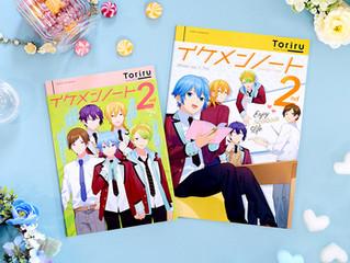 [Toriru]2019年3月14日ホワイトデーに「イケメンノート2nd」発売開始!