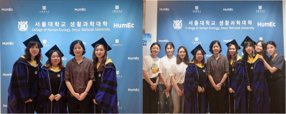 2020년 후기 졸업식