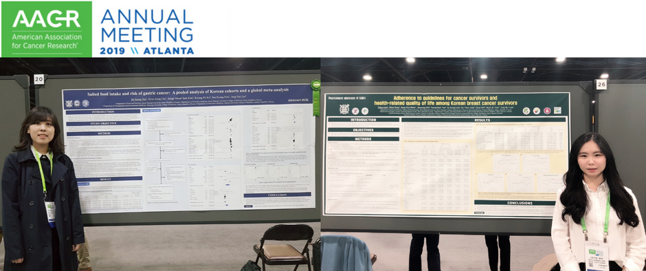 AACR Annual Meeting 2019, Mar 29-Apr 3, Atlanta, USA (고다혜, 유진영)