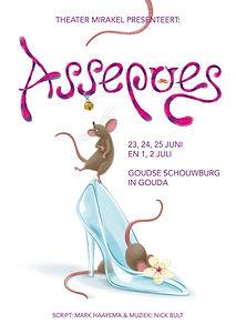 Assepoes_Poster_Mirakel_LowRes.jpg