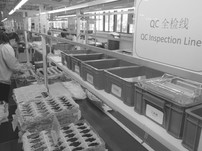 Why do you need to switch Contract Manufacturers?