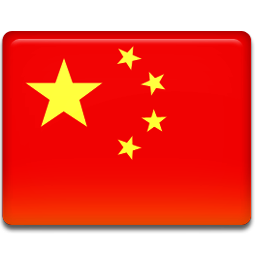 China-Flag-icon_edited