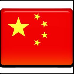 China-Flag-icon_edited