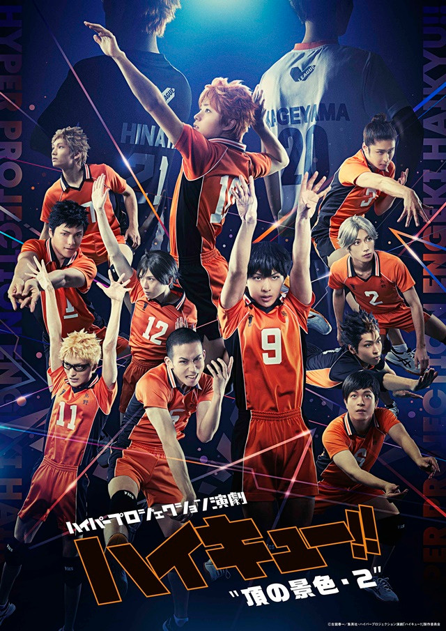 Haikyu!! Stage Play Confirmed for Its Final Run in March-May 2021