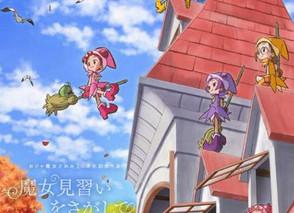 Ojamajo Doremi's 20th Anniversary Film Updates New Key Visual