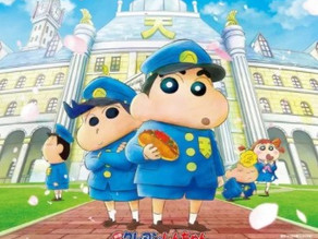 Crayon Shin-Chan's 1st School Mystery Film Opens on April 23