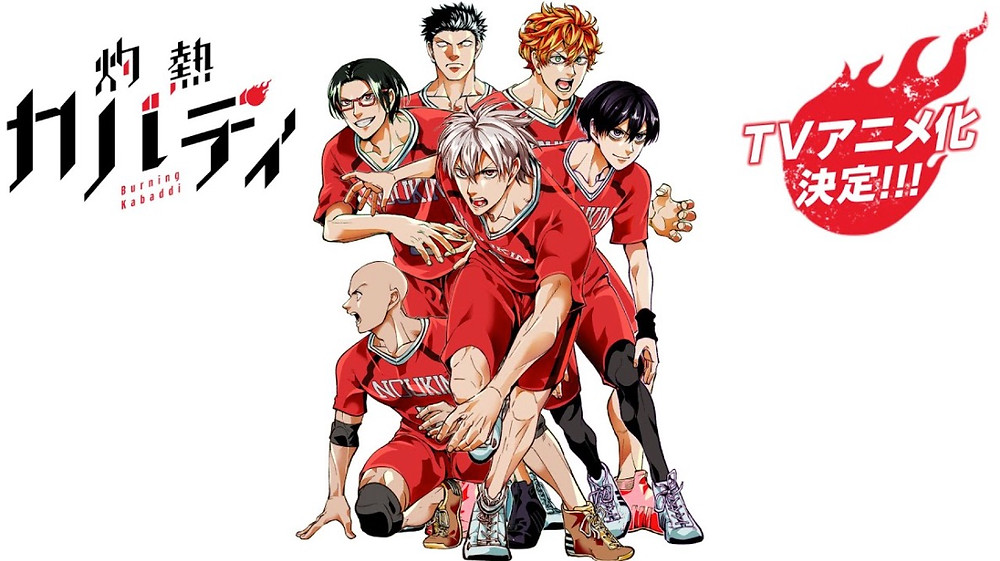 Gen Sato Is The Latest Addition To Burning Kabaddi Sports Manga!