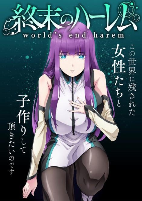 World's End Harem Anime Reveals Visual, Cast, Staff