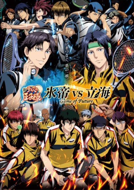 The New Prince of Tennis: Hyōtei vs. Rikkai Anime Reveals Cast Member, Visual