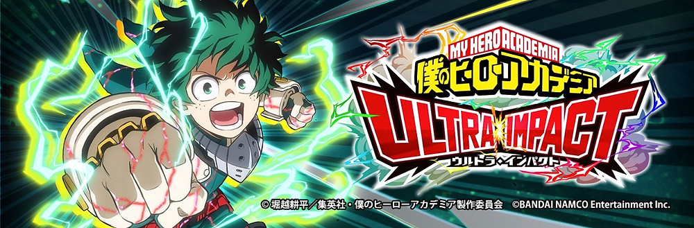 My Hero Academia Ultra Impact Video Game Announced