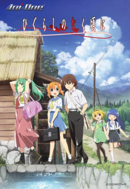 Ani-One To Stream New Higurashi When They Cry Anime Alongside TV Premiere On October 1