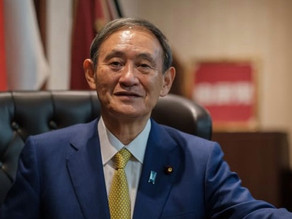 Japan's Prime Minister Quotes Demon Slayer: Kimitsu no Yaiba During Budget Meeting