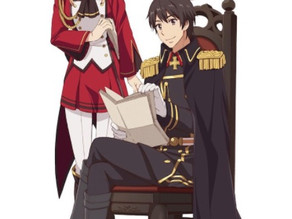 How a Realist Hero Rebuilt the Kingdom Anime Set for July 2021 Release, Reveals Cast, Staff