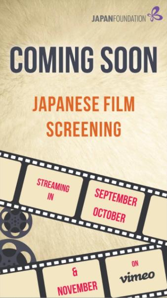 Japan Foundation to Stream New Delhi Leg of Japanese Film Festival on Vimeo