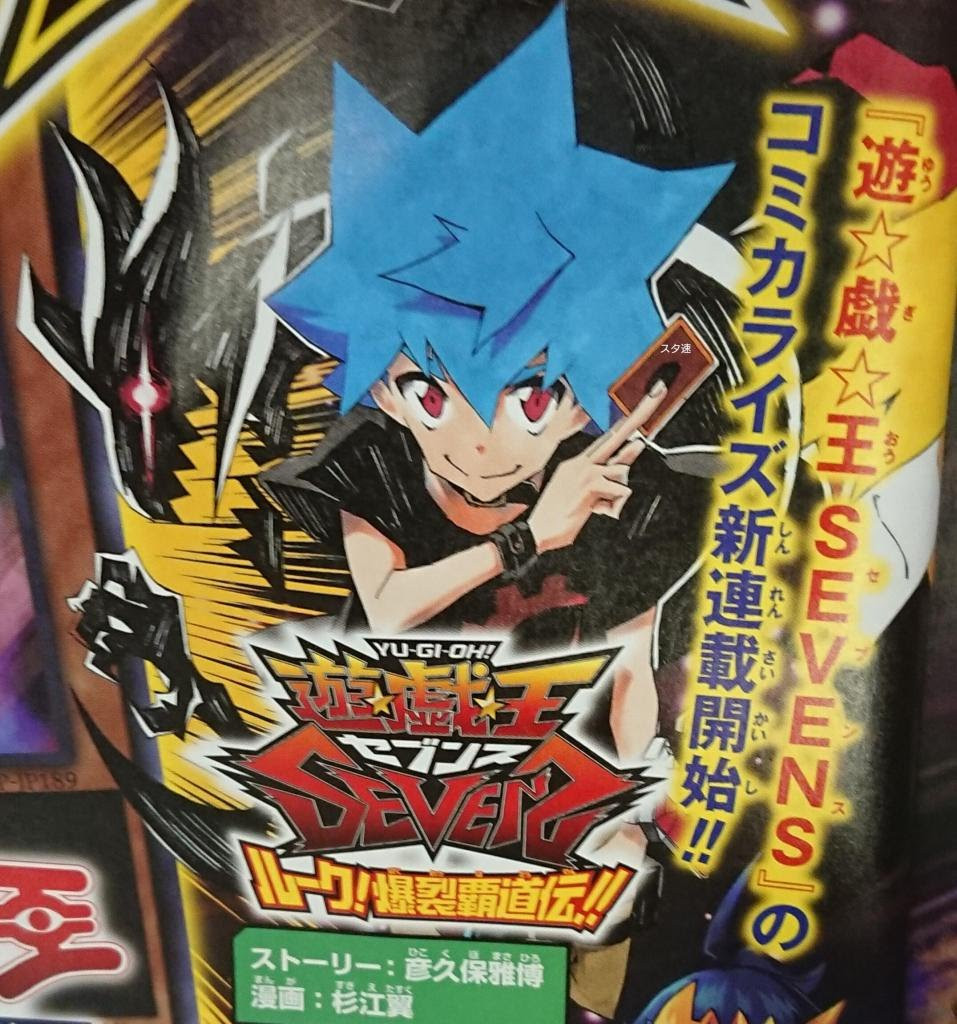 Yu-Gi-Oh! Sevens Updates And Information About New Manga