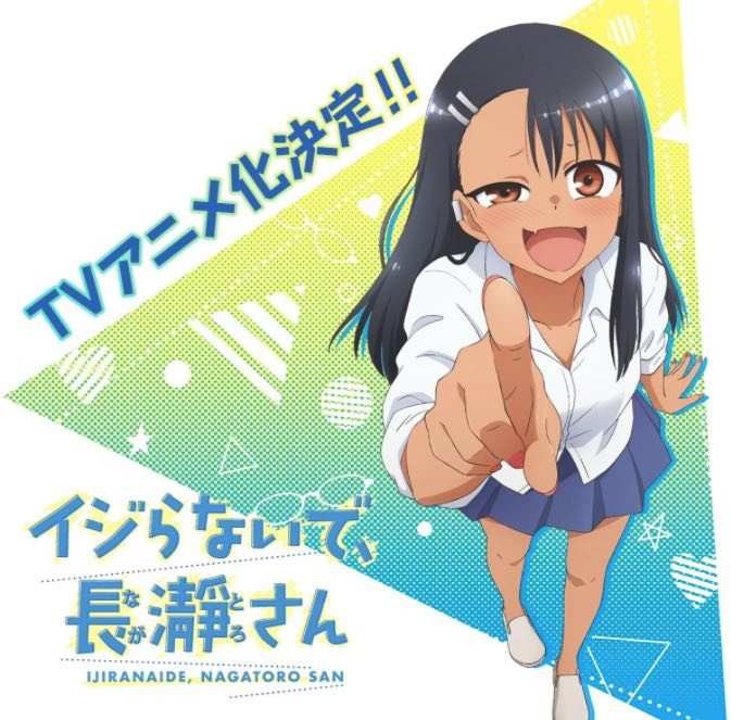 Don't Toy With Me, Miss Nagatoro Anime Set for April 2021 Release, Reveals Cast