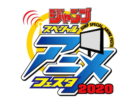 Jump Special Anime Festa 2020 Going Online On October 11