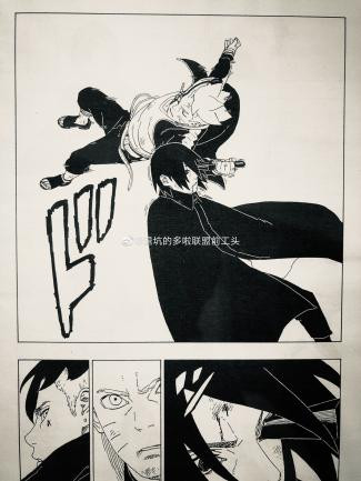 Boruto Chapter 53: Leaks and potential spoilers and theories.