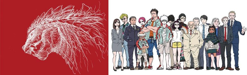 'Godzilla Singular Point' Anime Announced by Netflix