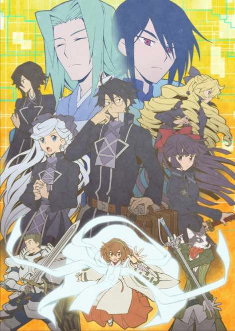 Log Horizon Anime's 3rd Season to Premiere on January 13, 2021