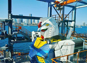 Life-Size Moving Gundam Statue's Grand Opening on December 19