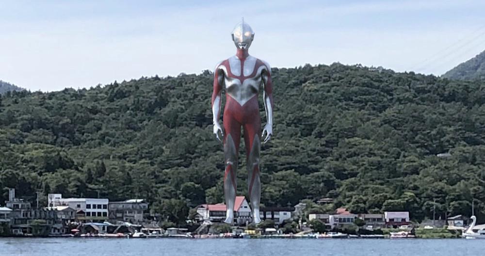 Shin Ultraman Film to Release in Early Summer 2021