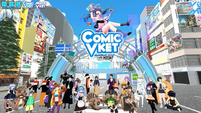 "Akihabara's Virtual Doujinshi Event ""ComicVket 1"" Attracted Over 100,000 Visitors!"