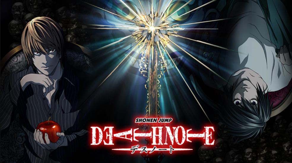 Death Note (New World)