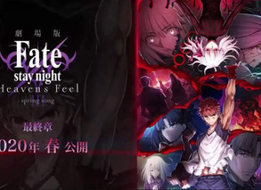 Fate/Stay Night: Heaven's Feel III Spring Song becomes the highest grosser film of the trilogy