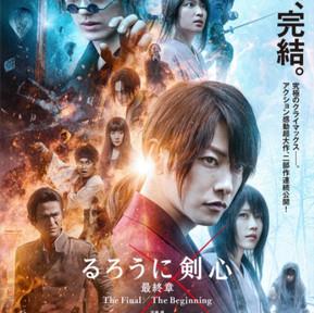 Rurouni Kenshin 'Final Chapter' Live-Action Films' New Trailer Reveals April, June 2021 Release