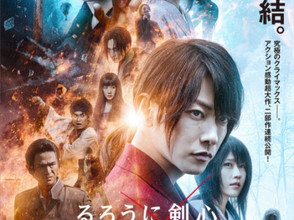 Live-Action Rurouni Kenshin 'The Final' Film To be Different from the Manga
