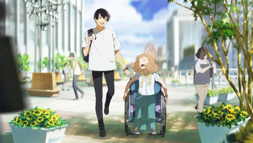 Josee to Tora to Sakana-Tachi Movie Visual