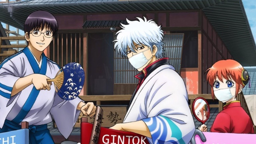 Gintama Anime Special Episode to be Streamed on dTV on January 15