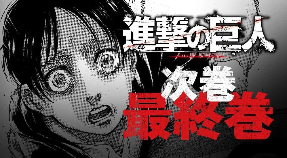 Attack On Titan Manga Ends On...!