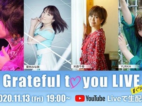 Four Anison Singers to Perform at 'Grateful to you LIVE' Concert to Support National Health Center!