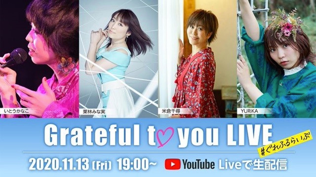 Four Anison Singers to Perform at 'Grateful to you LIVE' Concert to Support National Health Center and medical workers.