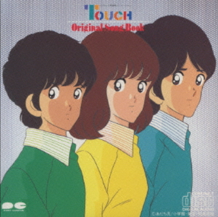Touch by Yoshimi Iwasaki - Touch