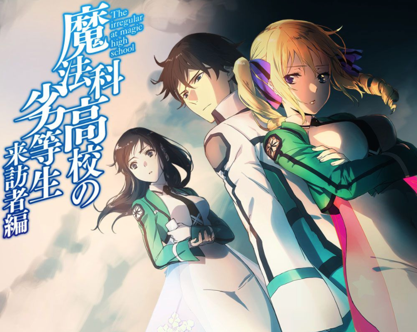 Mahouka Koukou no Rettousei (2nd Season) Anime Releasing This Fall