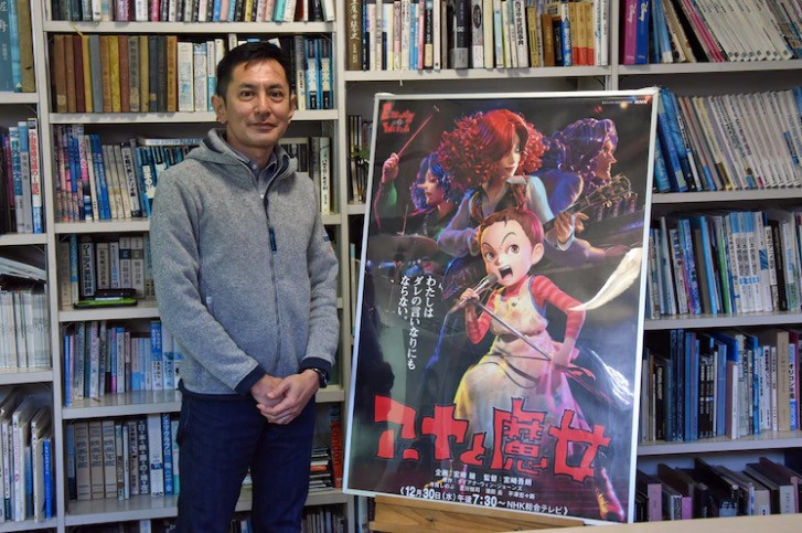 'There was no Future for Studio Ghibli if I Was Just Copying What They Had Done,' says Goro Miyazaki