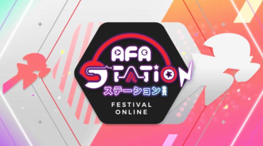 SOZO Launches AFA Station Online Festival