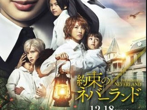 The Promised Neverland Live-Action Film Releases Full Trailer, Theme Song