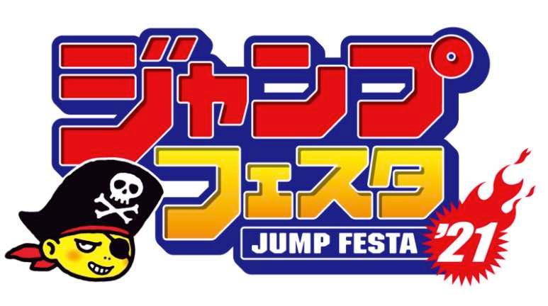 Now Jump Festa 2021 Turned Online!