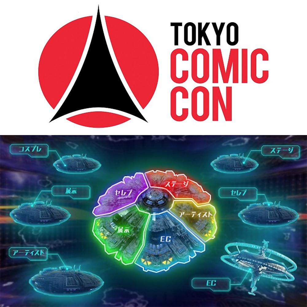 Tokyo Comic Con Logo and Tokyo Comic Con Digital Map