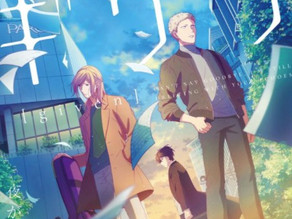 BL Anime Film 'Given' Earned 220 Million Yen on Its Domestic Box Office Run