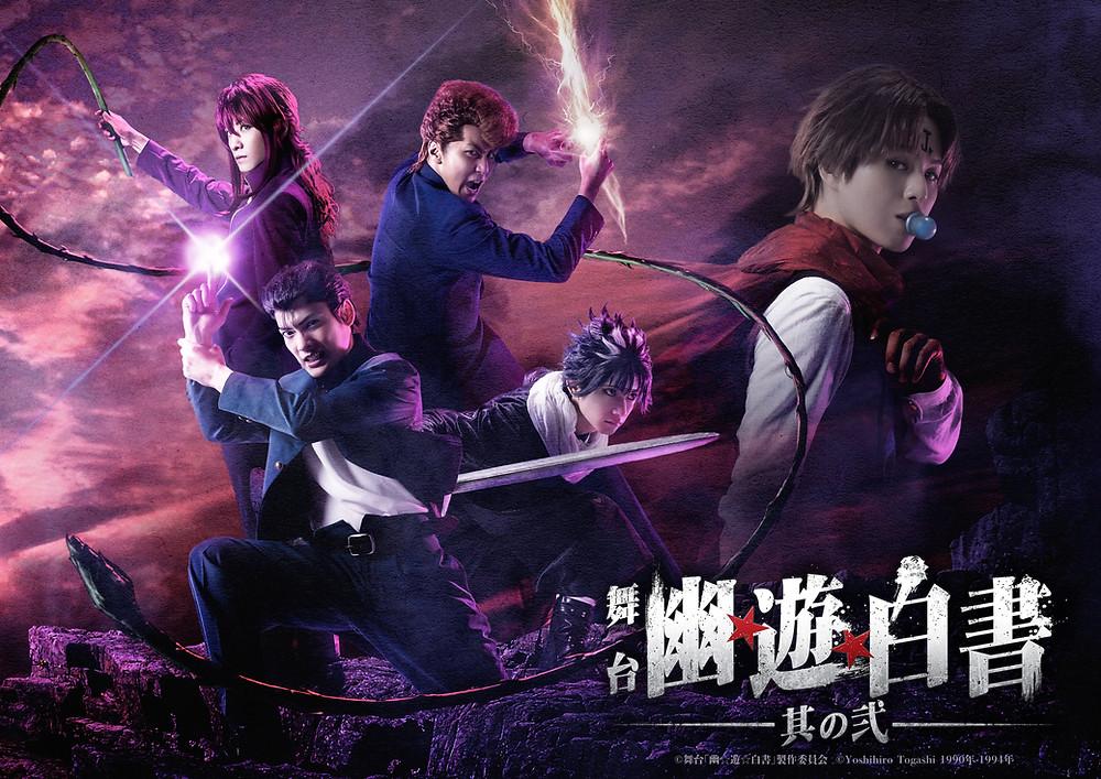 Yu Yu Hakusho Live-Action Series Coming to Netflix Worldwide