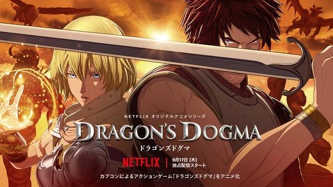 Netflix India To Release Dragon's Dogma Anime Alongside Worldwide Premiere